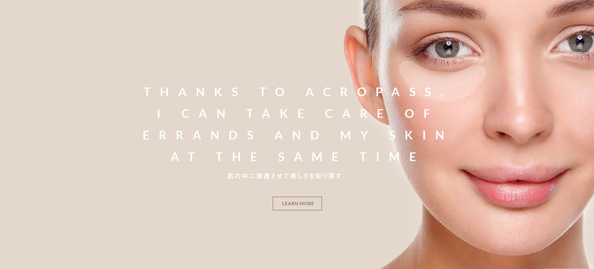thanks to acropass,i can take care of errands and my skin at the same time - 肌の中に浸透させて美しさを取り戻す。